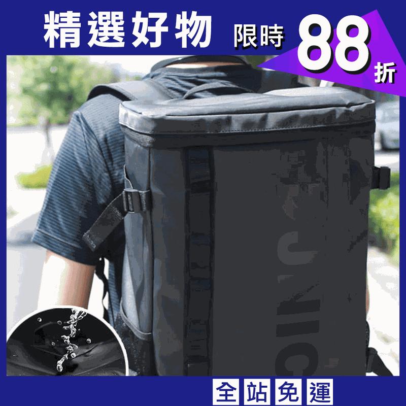 防潑水方形運動休閒後背包