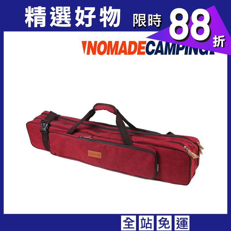 【NOMADE】 600D雙層營柱袋 紅