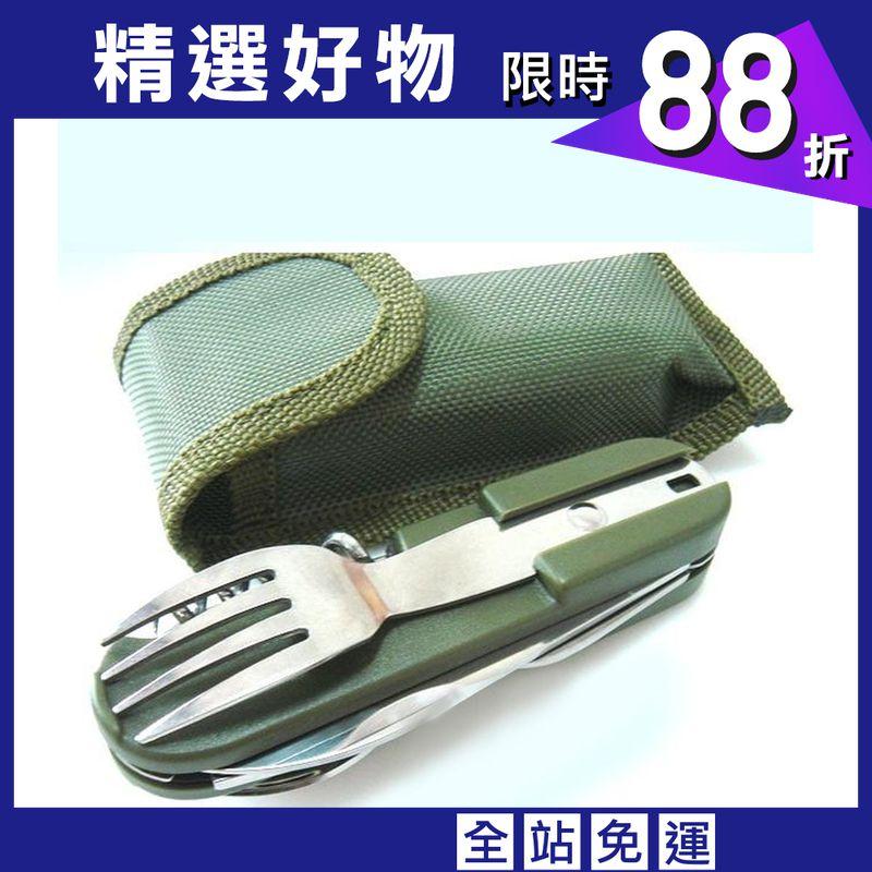 【E.City】戶外多功能露營餐具工具組