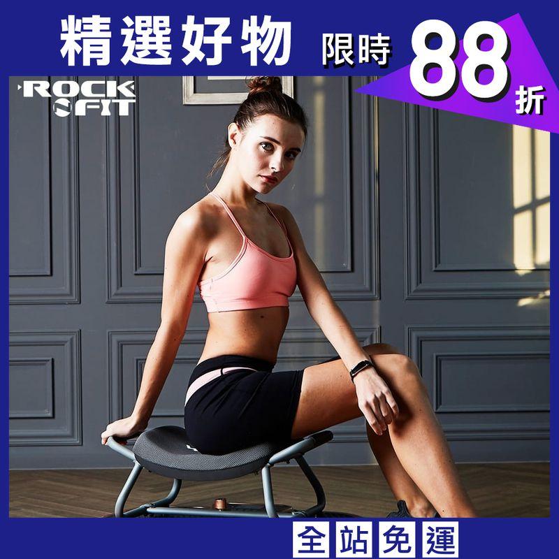 3D搖滾運動椅 震動健身機(共二色)