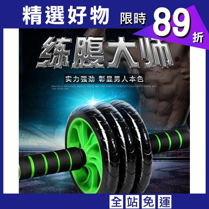 中歐男士健腹輪腹肌輪收腹自動回彈女初學者運動健身器材家用滾輪