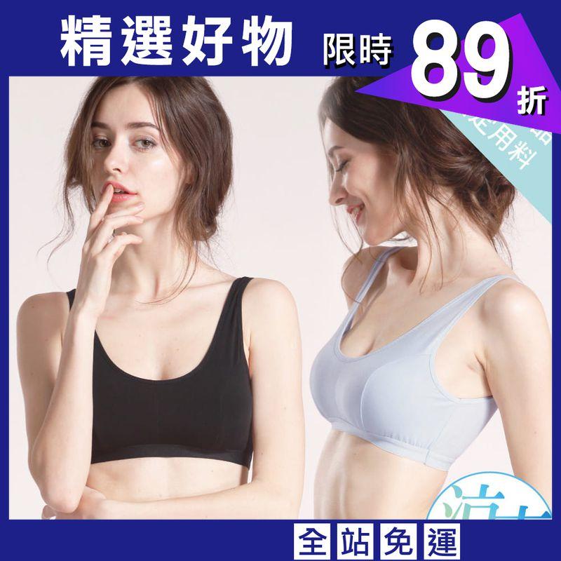 【樂活人生LOHAS 】台灣製 奧地利智慧科技涼感天絲棉運動內衣