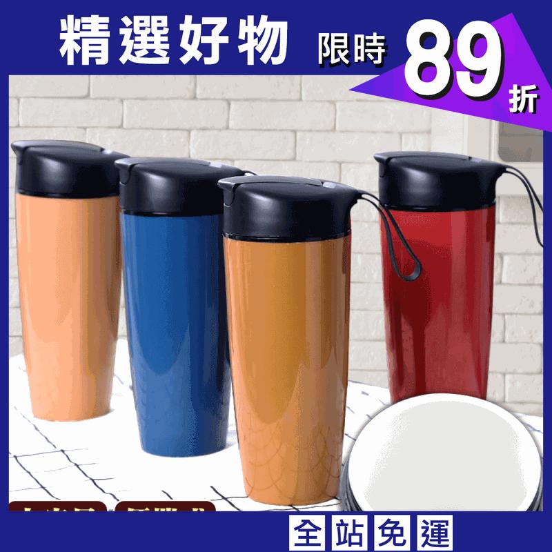 大容量便攜式陶瓷內膽保溫杯560ML
