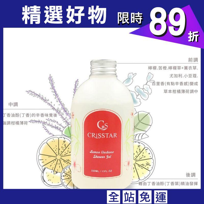 銀離子保濕沐浴乳 植萃天然保濕肌膚 臺灣製造 安心無負擔