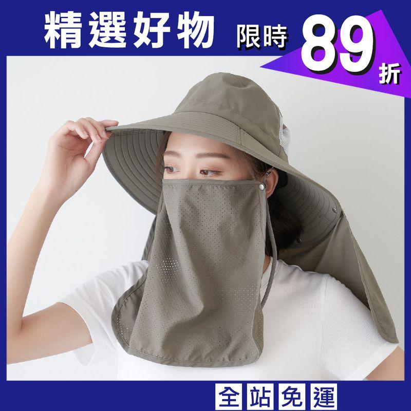 【Peilou】UPF50+多功能四折遮陽帽-男女款