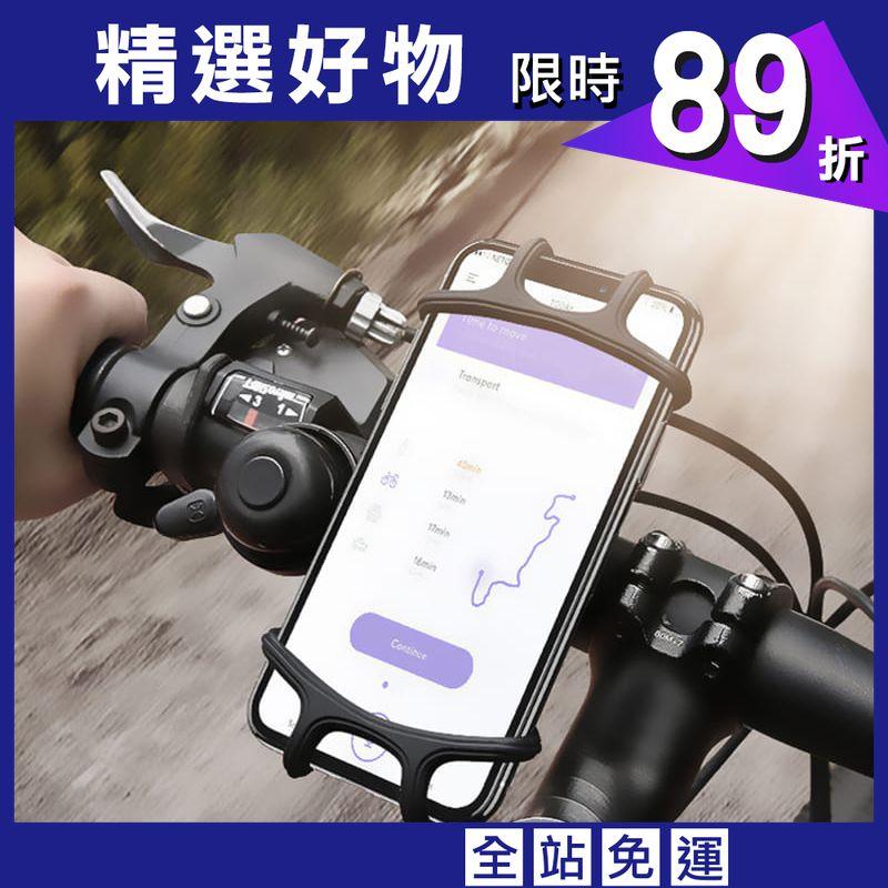 單車手機架 自行車手機架 快拆萬用單車手機架