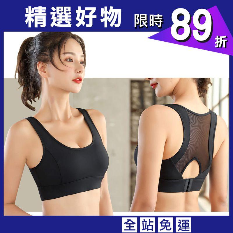 極致包覆可調式涼感無鋼圈中高強度運動內衣M~XL(四色可選)