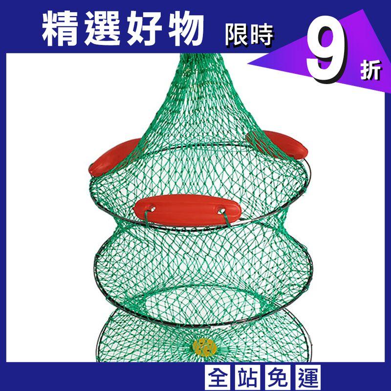 【GoFish】三浮球漁網 大口徑  海釣漁網 浮球漁網