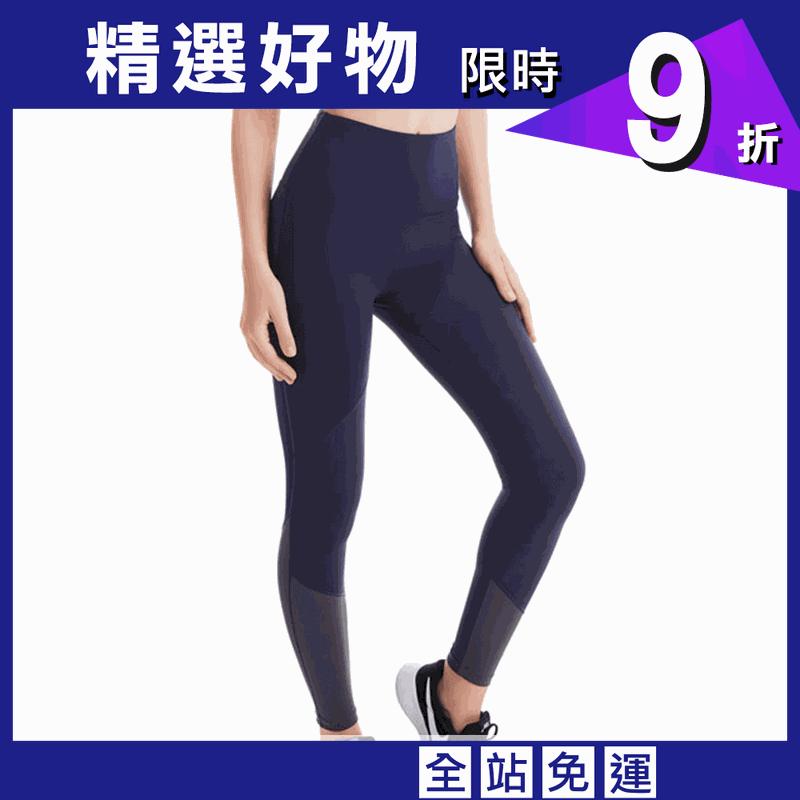 【ACTIVHER】藍灰拼接 高腰提臀緊身褲