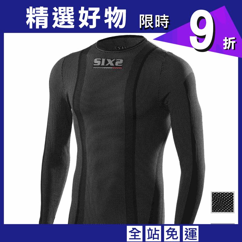 【SIXS】【機能碳】長袖上衣 TS2 (男款)