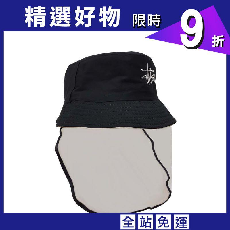 防護遮陽帽(兒童)