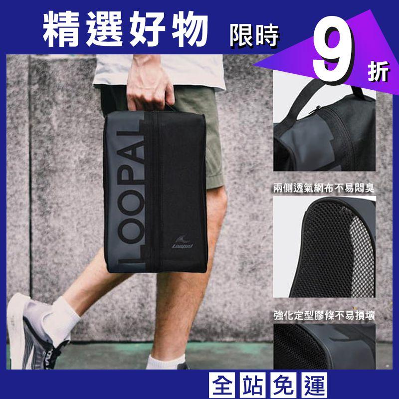 大容量運動鞋袋 輕便鞋袋 多功能手提包 健身包