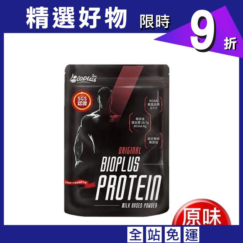 【Bioplus】濃縮乳清蛋白(原味)-1Kg健身包 高蛋白 低脂 WPC