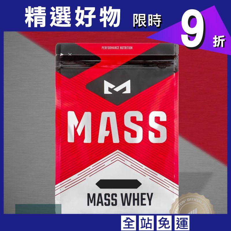英國Mass 濃縮乳清蛋白 高蛋白 1kg