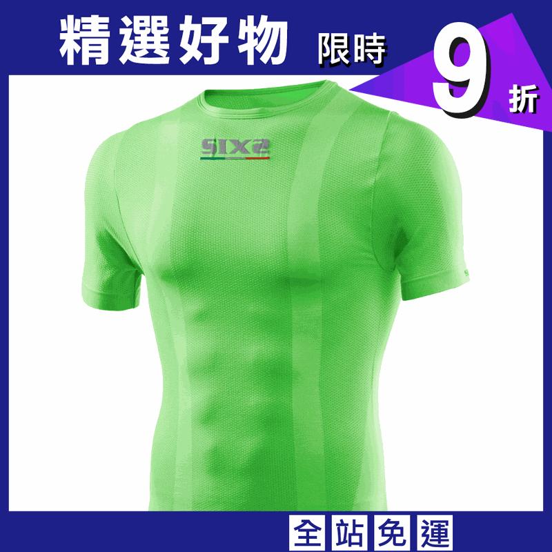 【SIXS】TS1 機能碳短袖上衣(男款,綠色)