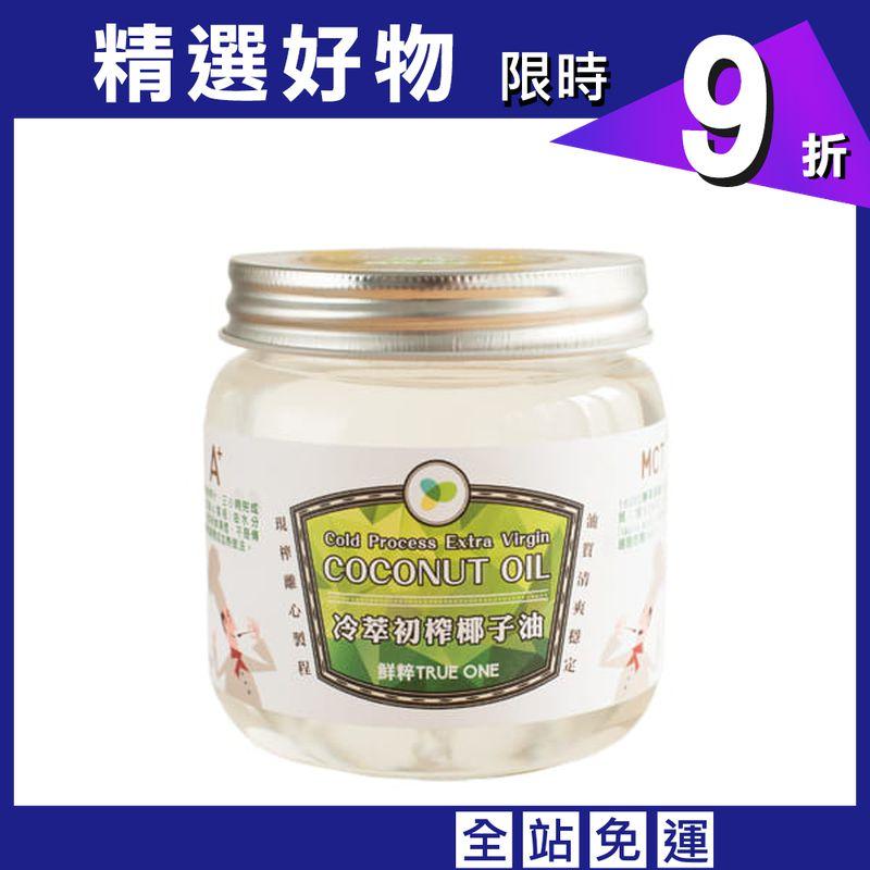 【食在加分】 冷萃初榨椰子油 500ml