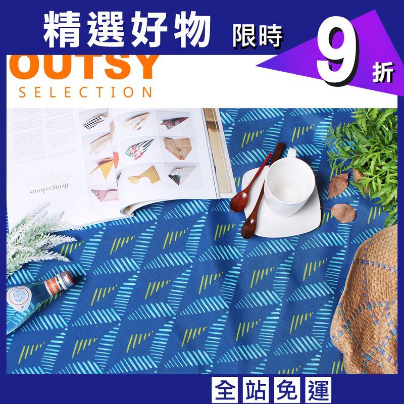 【OUTSY】台灣製限量花布系列輕量野餐墊