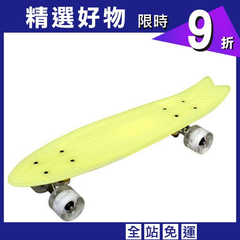 【TECHONE】S9 23吋LED夜光交通小魚板