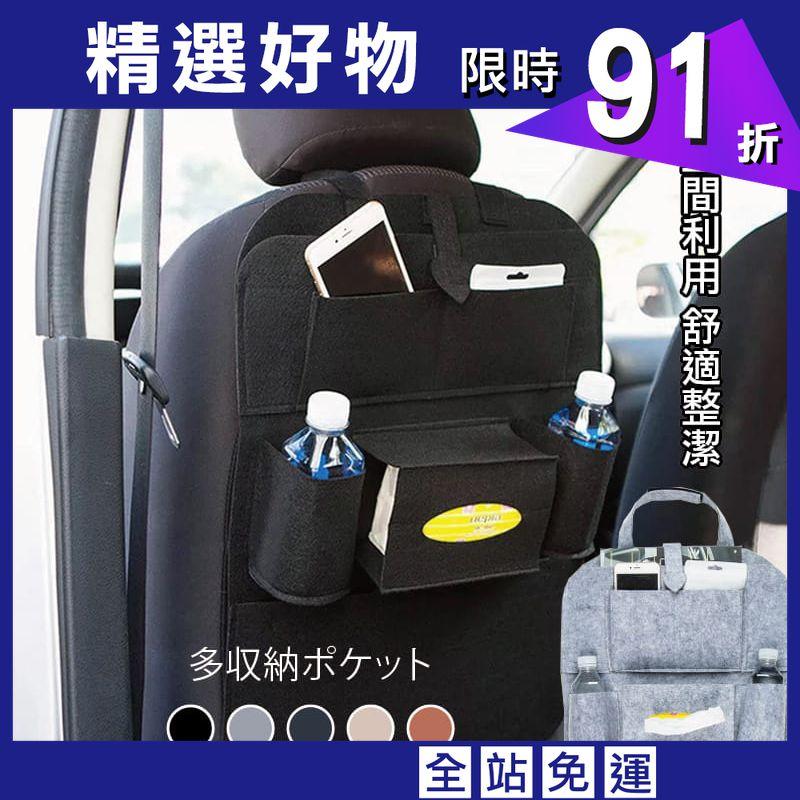 大容量儲物汽車椅背收納袋