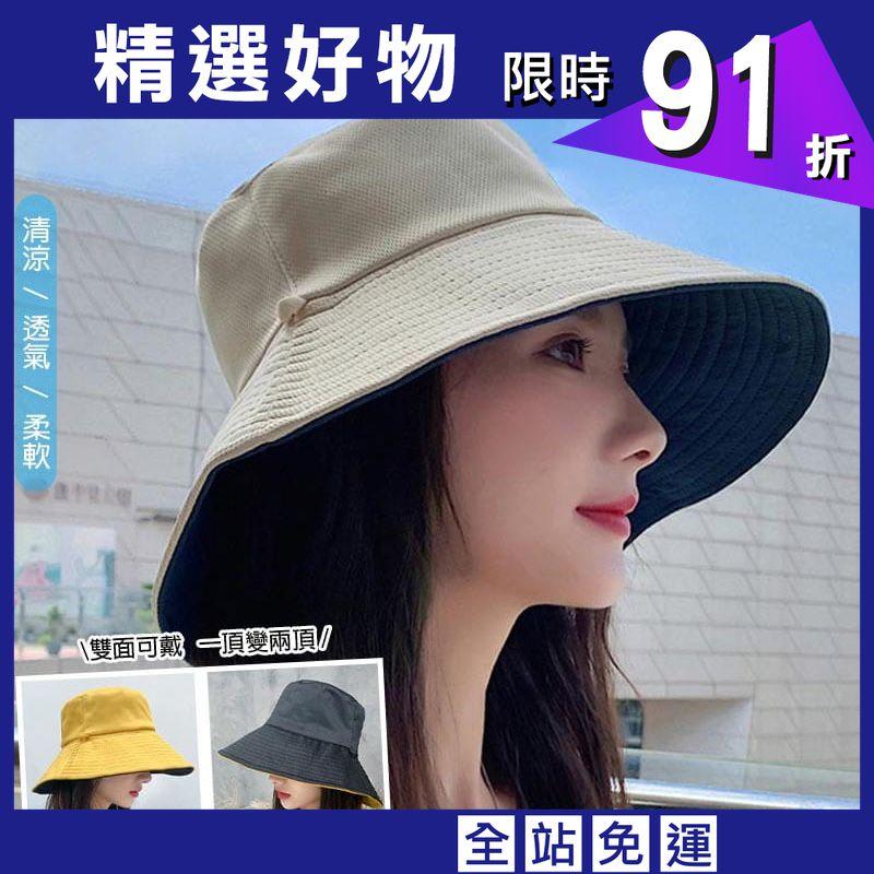 韓國熱銷雙面可戴大帽簷遮陽漁夫帽