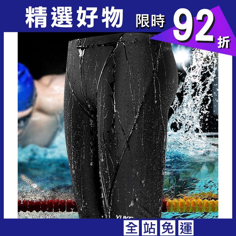 鯊魚皮防水長版泳褲