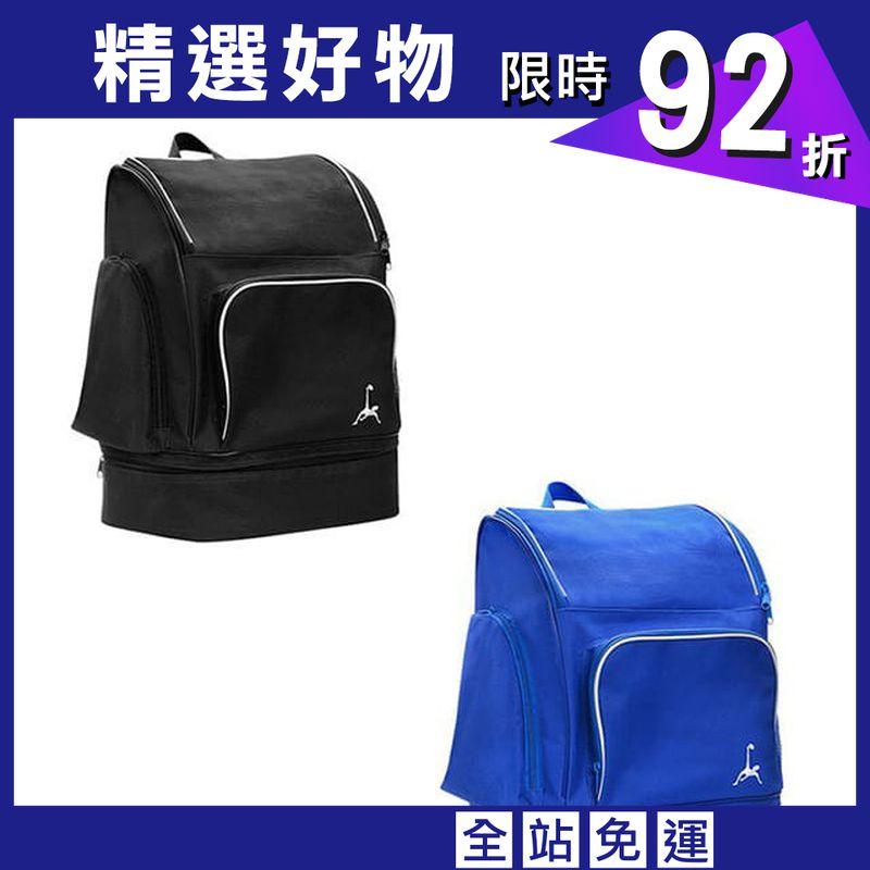【LOOPAL】大容量運動後背包 足球後背包 裝備包