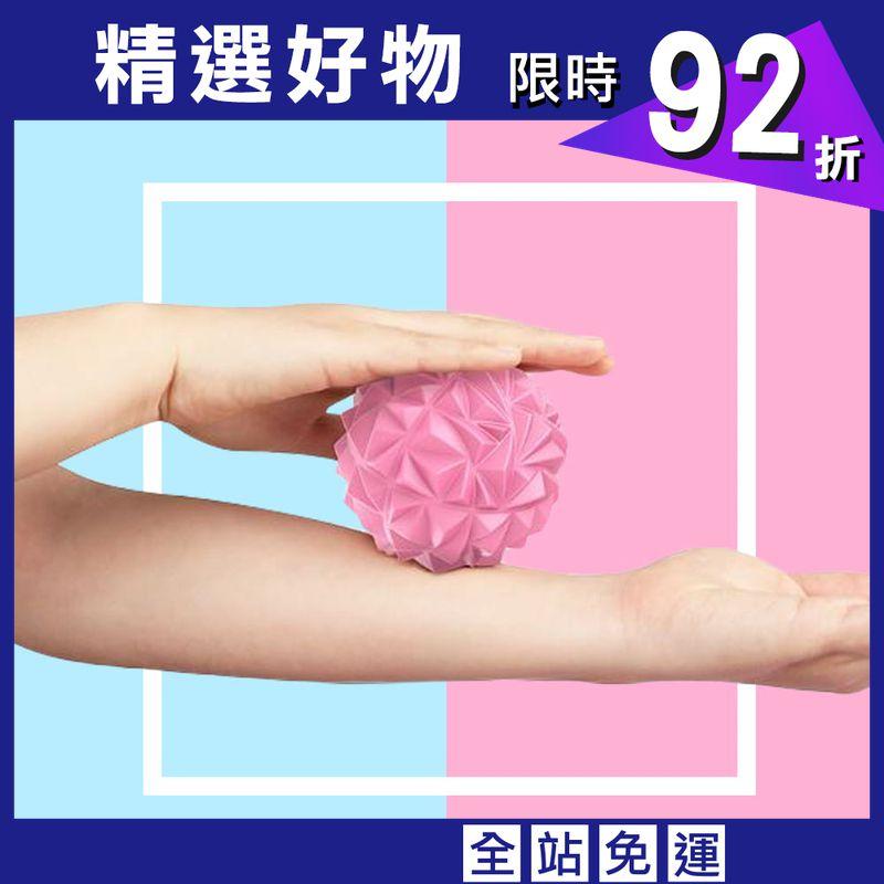 鑽石紋紓壓放鬆花生筋膜球2入組