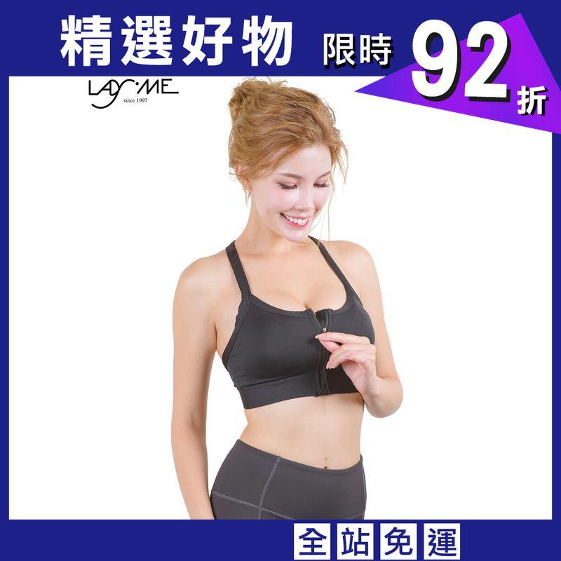 【LadyMe】動感元素運動內衣【買一送國王內衣】