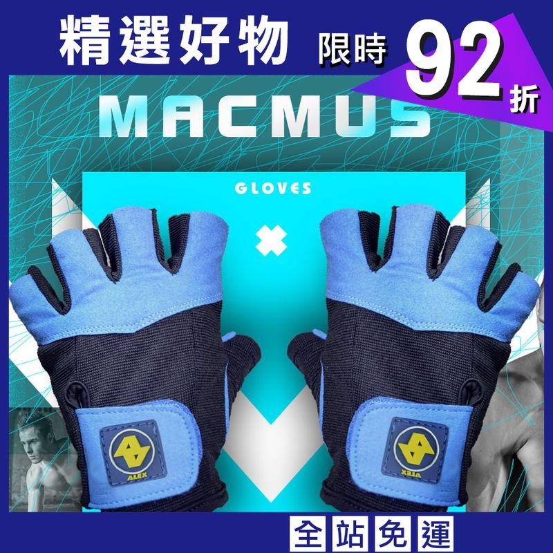 半指加厚運動健身手套