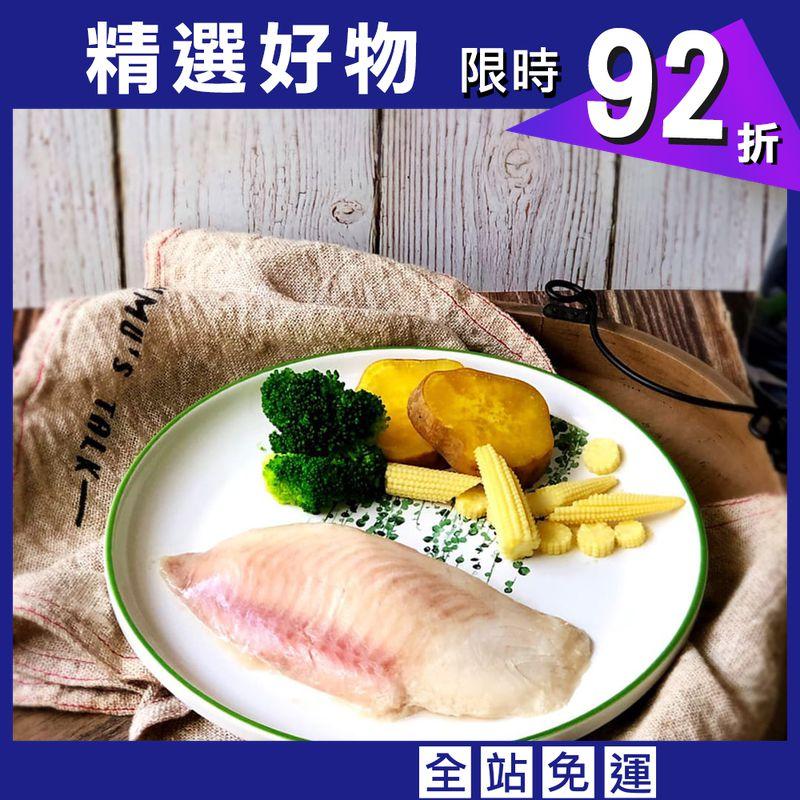 【UP運動吃沙拉】舒肥鯛魚即食包