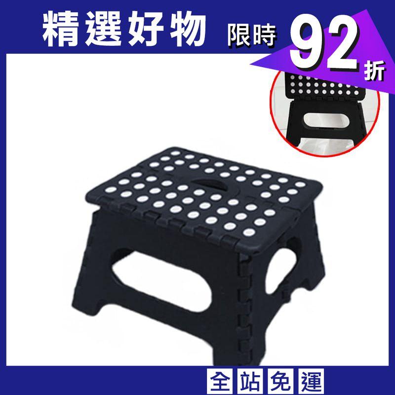 戶外摺疊椅-小款22cm