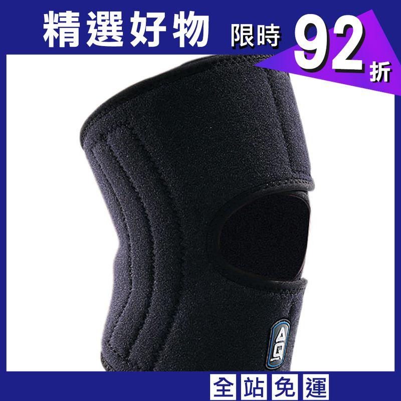 【AQ SUPPORT】AQ韌帶防護護膝