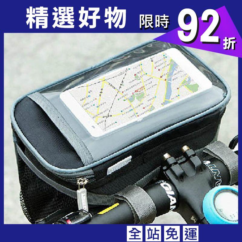 【E.City】大容量自行車手機觸控立體方包