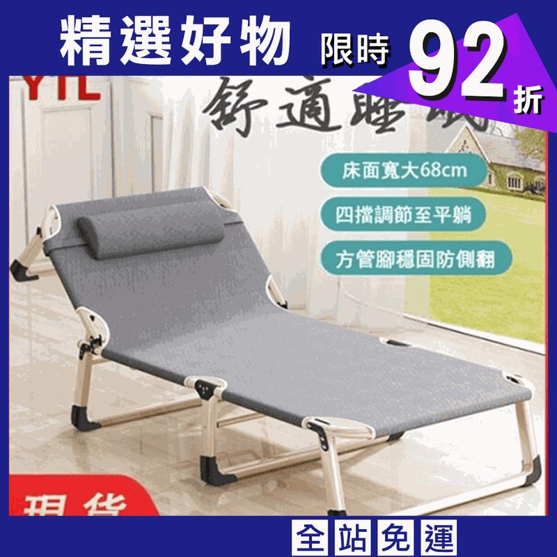 折疊床躺椅辦公室折疊床單人床家用午休床午睡床睡椅床硬板躺椅床