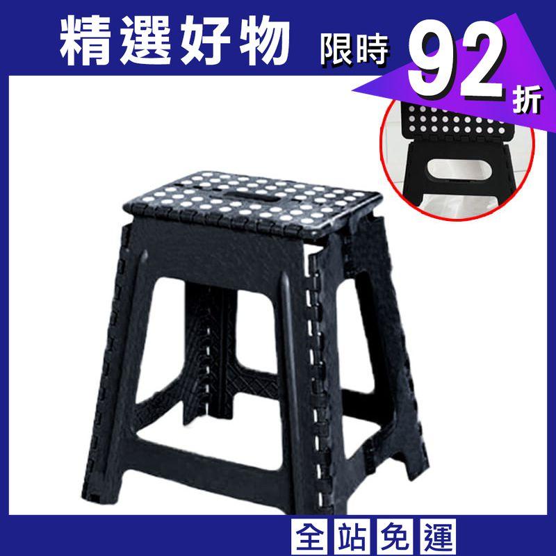 戶外摺疊椅-大款39cm