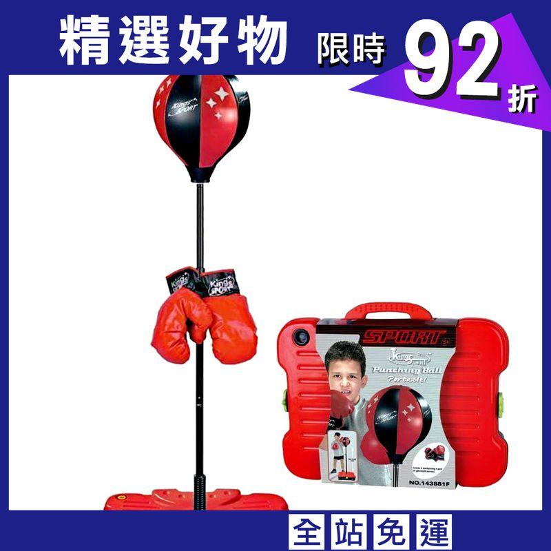 【史酷迪】可攜帶式兒童有氧拳擊訓練組