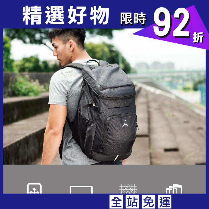 Loopal BLAKE 2.0款 高機能 頂規收納雙肩背包