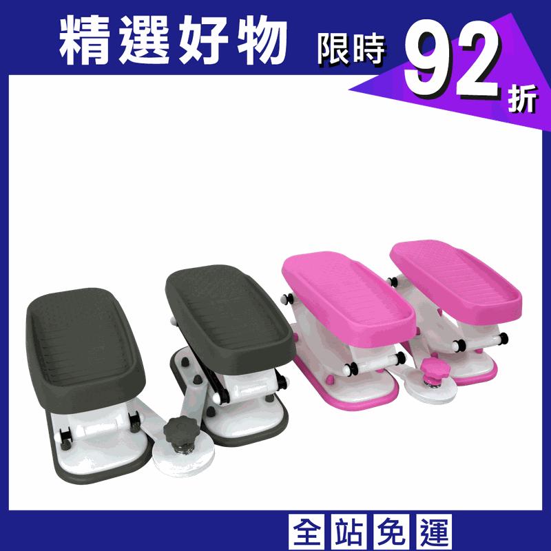 【X-BIKE】室內運動 彈力踏步機