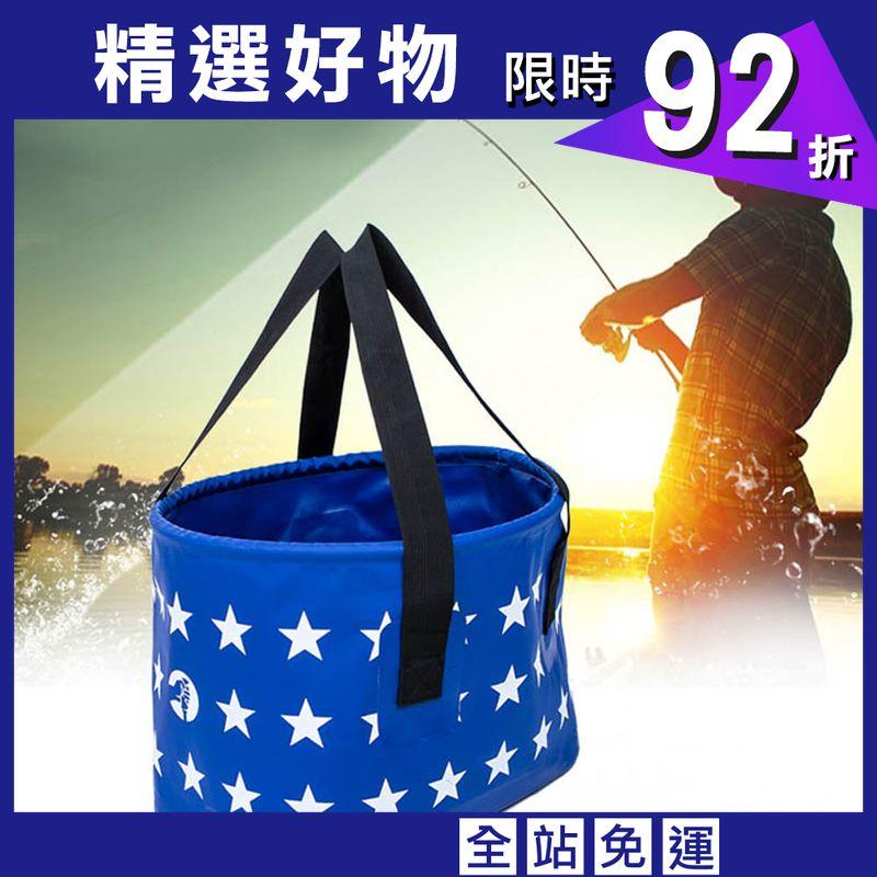 【E.City】戶外可折疊大款露營加厚防水提水桶釣魚置物桶