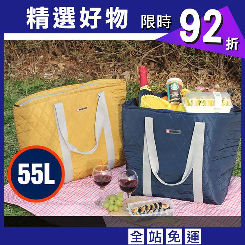 NOMADE 肩背戶外保冷水餃包-55L