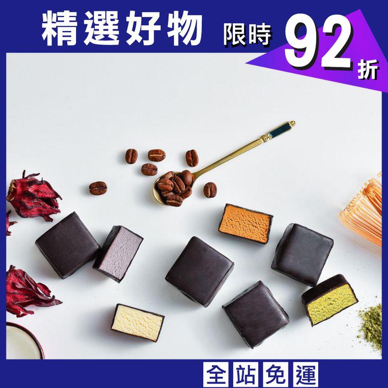 【Spark Protein】Spark Bite 優質蛋白巧克力8入組/盒(口味任選)
