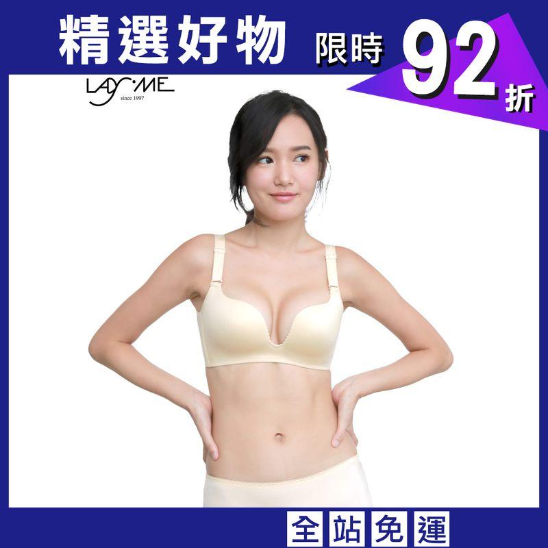 【LadyMe】國王內衣-輕恬膚【買一送一】