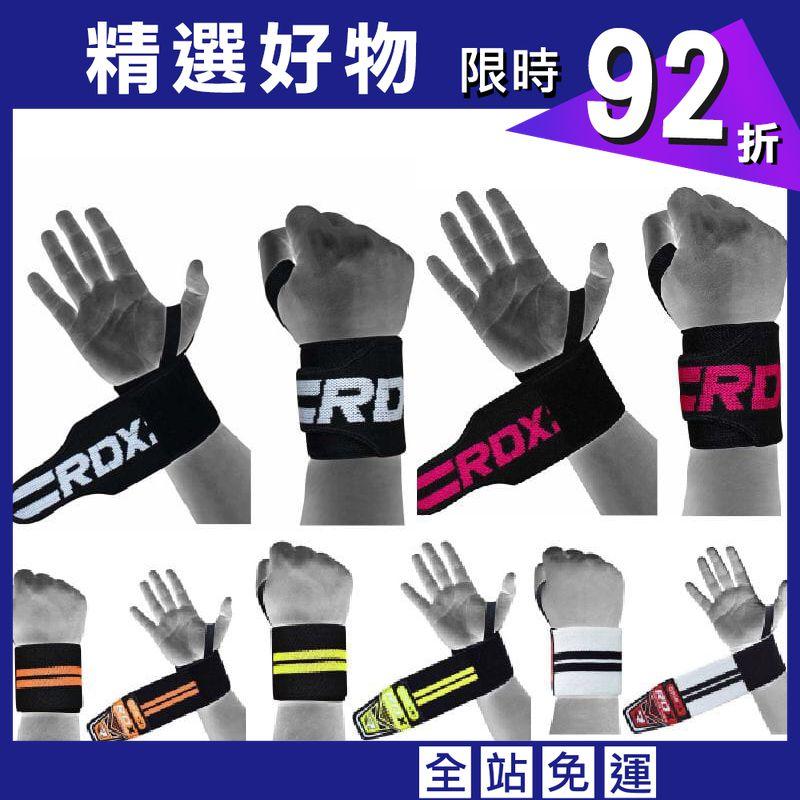 英國RDX健身護腕舉重重量訓練