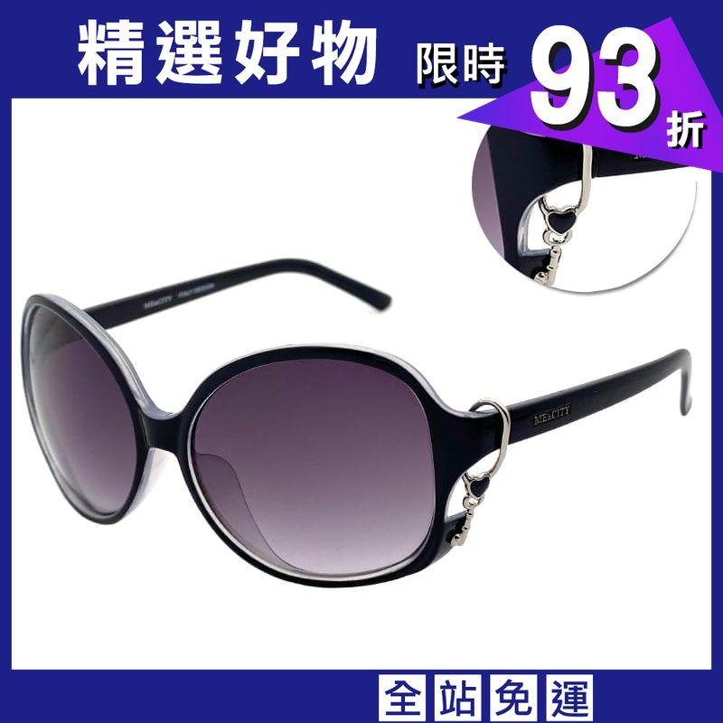 【ME&CITY】 甜美心型鎖鍊太陽眼鏡 抗UV (ME 1223 L01)