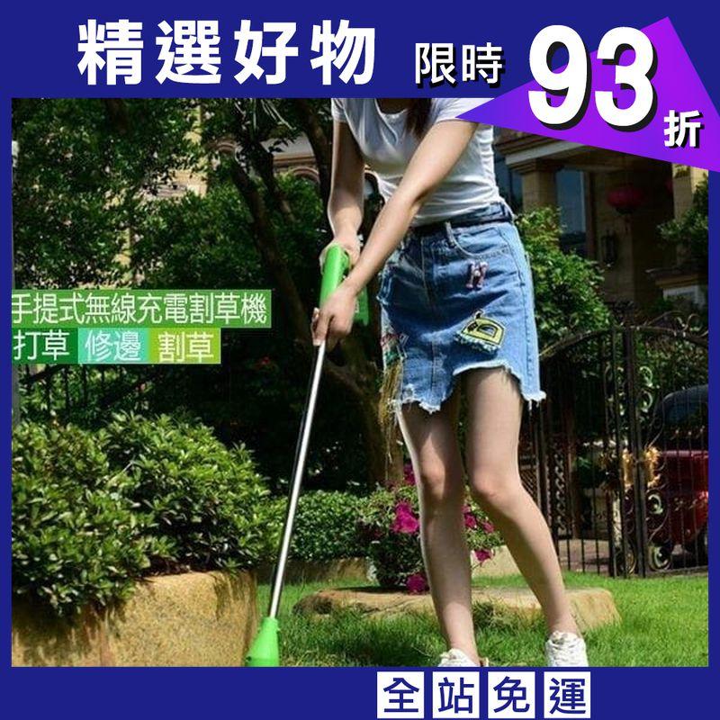 家樂美充電式電動割草機家用除草機小型多功能草坪機