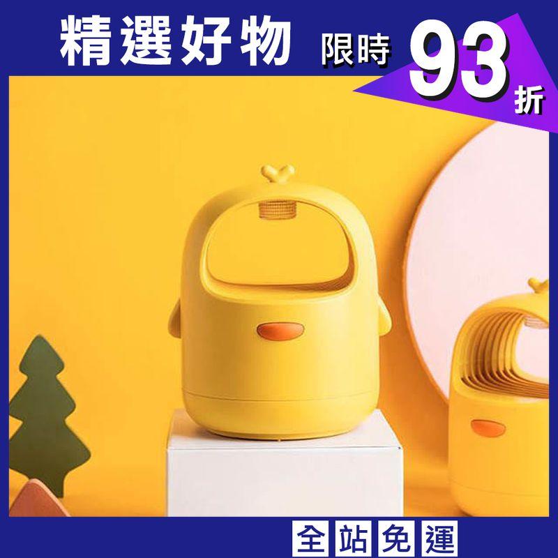 【千弘科技】黃色小雞光觸媒吸入式滅蚊燈