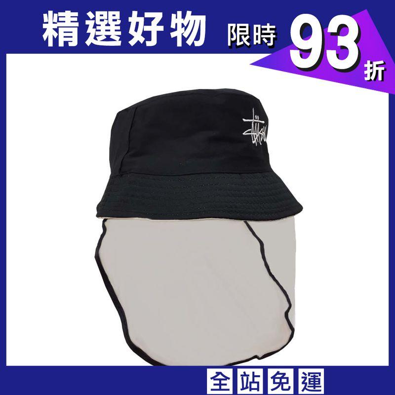 【您客網 Nick Shop】防護遮陽帽(兒童)
