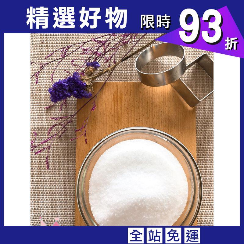 酮話 - 赤藻糖醇-低醣/生酮烘焙 500G