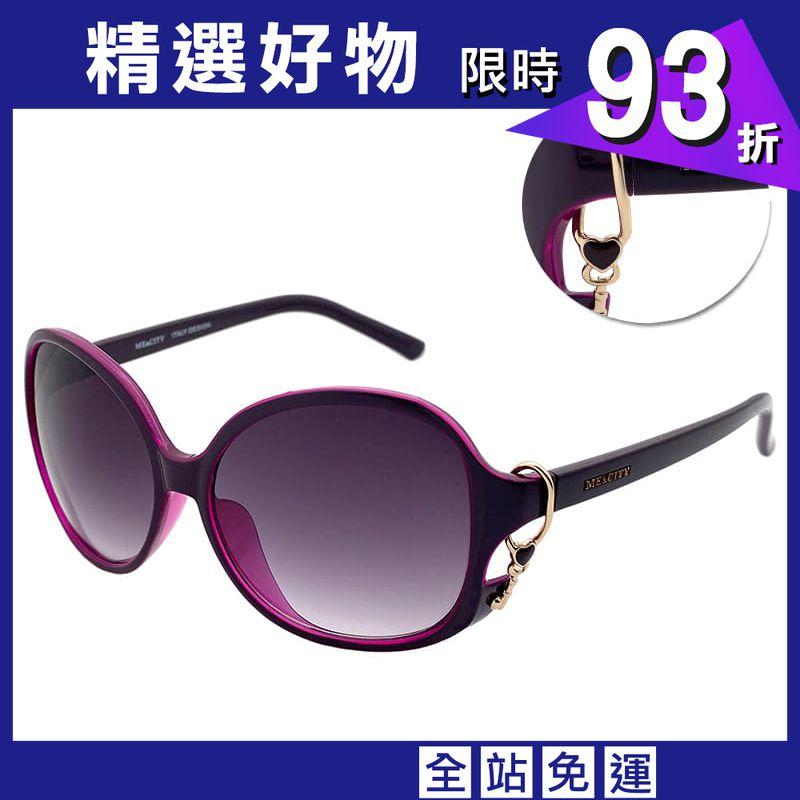 【ME&CITY】 甜美心型鎖鍊太陽眼鏡 抗UV (ME 1223 H02)