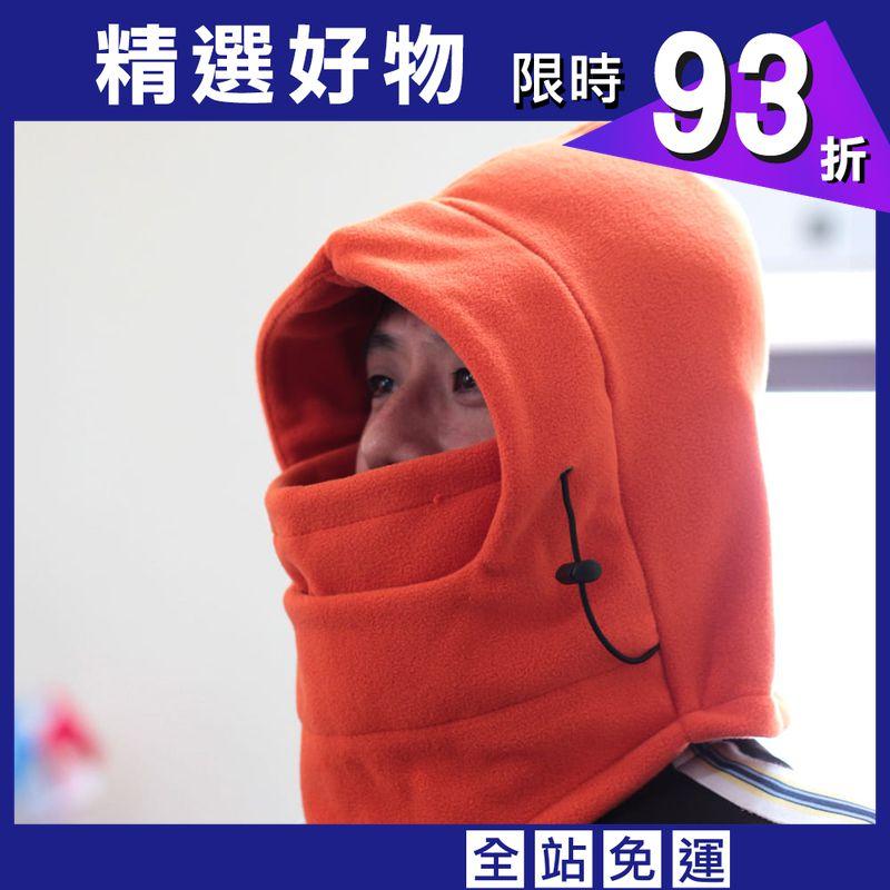 【E.City】多功能加厚防風3D抓絨保暖面罩圍脖帽